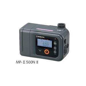 その他 ミニポンプ MP-Σ300NII ds-2211920