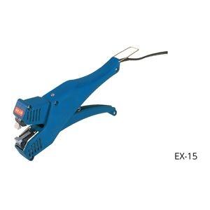 その他 発熱式ポイントシーラー EX-15 ds-2212592