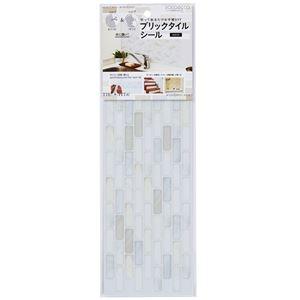 その他 (まとめ) 壁紙シール/リメイクシート 【ホワイト】 接着剤不要 DIY 『ブリックタイルシール』 【×160個セット】 ds-2246893