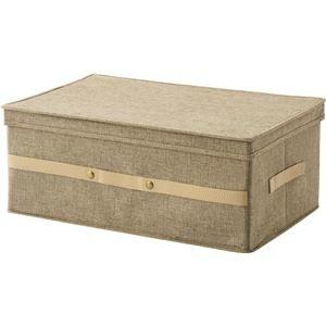 その他 (まとめ) 布製 フリーボックス/衣類収納ボックス 【33L】 折りたたみ ライトブラウン 『プロフィックス』 【×10個セット】 ds-2247277