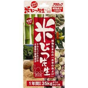 その他 (まとめ) 米びつ先生/お米の虫よけ剤 【1年用】 35kgまでの米びつ用 植物成分100% 無洗米 玄米 古代米使用可 【×48個セット】 ds-2247491