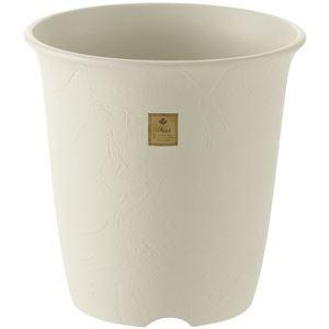 その他 (まとめ) 植木鉢/ハイポット 【7号 ホワイト】 プラスチック製 ガーデニング用品 園芸 『ムール』 【×40個セット】 ds-2247932