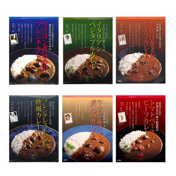 エターナル 【目録ギフト】レストランカレー6種合計18個 E22-010-01