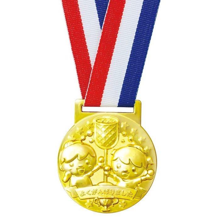 35%OFF アーテック 3D合金メダル ATC-3596 開店記念セール 玉入れ
