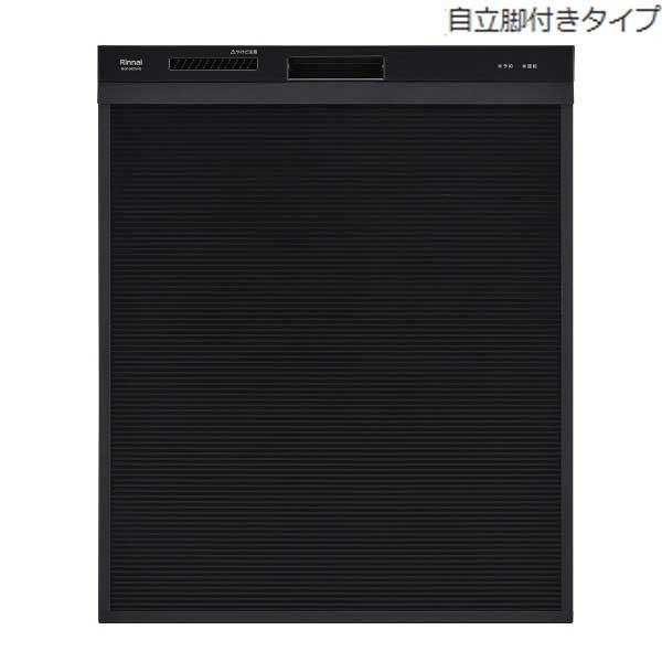 リンナイ 【約6人用(47点)】ビルトイン 食器洗い乾燥機 スライドオープン深型(ブラック) 【特定保守製品】(80-8001) [自立脚付きタイプ] RSW-SD401A-B