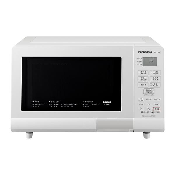 パナソニック オーブンレンジ エレック 15L ホワイト NE-T15A3-W