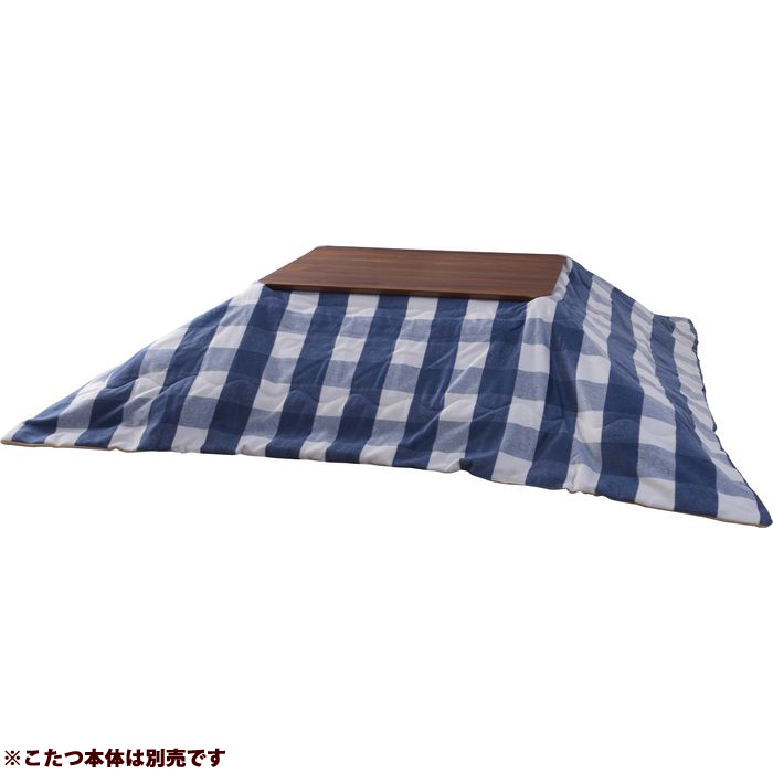 東谷(あづまや) 薄掛けコタツ布団 長方形(W190×D230cm)(ブルー)(※コタツ本体は別売になります) KK-166BL