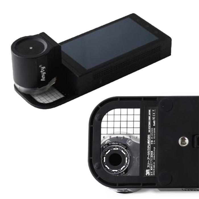 スリーアールソリューション AndroidOS搭載 オートフォーカス機能対応 携帯式デジタル顕微鏡 3R-MSA600