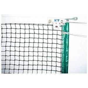 その他 KTネット 全天候式有結節 硬式テニスネット サイドポール挿入式 センターストラップ付き 日本製 【サイズ:12.65×1.07m】 グリーン KT222 ds-2252779