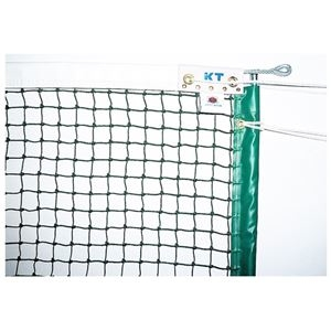 その他 KTネット 全天候式無結節 硬式テニスネット センターストラップ付き 日本製 【サイズ:12.65×1.07m】 グリーン KT230 ds-2252780