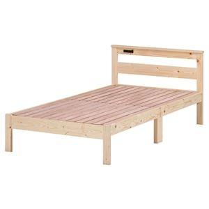 その他 【ベット本体のみ】木製ベッド すのこベッド 【シングル】 幅102cm パイン材 二口コンセント付き ブラザー ds-2253045
