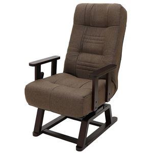 その他 (組立品)コイルバネ回転高座椅子 ds-2257785