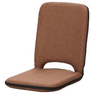 その他 座椅子/パーソナルチェア 【ブラウン】 幅40cm リクライニング 『2 PACK シオン』 【4個セット】 ds-2257800