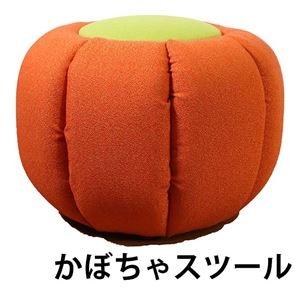 その他 かぼちゃスツール 【φ48cm×H37cm】 ds-2256378