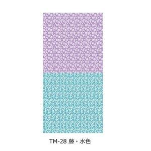 その他 (まとめ)つまみ細工 カット済生地花柄 TM-28【×30セット】 ds-2260081
