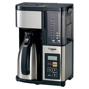 その他 コーヒーメーカー EC-YS100-XB ds-2260584