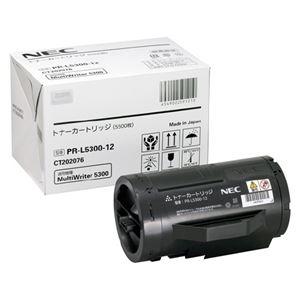 その他 【NEC用】トナーカートリッジ PR-L5300-12 ds-2261376