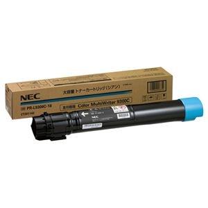 その他 【NEC用】トナー大PR-L9300C-18 シアン ds-2261379