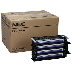 その他 【NEC用】ドラムカートリッジ PR-L5700C-31 ds-2261383