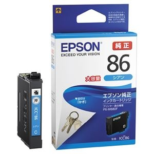 その他 (まとめ)【EPSON用】IJカートリッジICC86シアン【×5セット】 ds-2261530