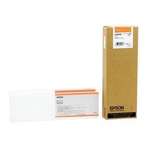 その他 【EPSON用】大判インクカートリッジICOR58 オレンジ ds-2261588