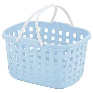 その他 (まとめ)不動技研 スタッキングバスケット ブルー F24211 (洗濯かご おもちゃ 収納 カゴ 持ち手 付き) 【20個セット】 ds-2259379