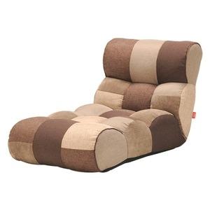 その他 ソファー座椅子/フロアチェア 【TONE トーン】 ワイドタイプ 41段階リクライニング 『ピグレットJrロング』 ds-2251926