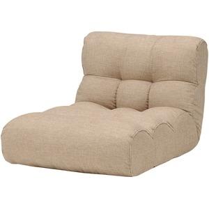 その他 ソファー座椅子/フロアチェア 【ベージュ】 ワイドタイプ 41段階リクライニング 『ピグレットJrロング』 ds-2251927