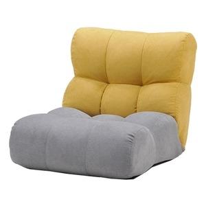 その他 ソファ座椅子 ピグレットJrノルディック1P YE/GRY ds-2251932