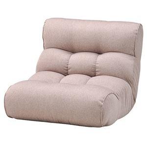 その他 ソファ座椅子 ピグレット2nd セレクト BE(ベージュ) ds-2251934