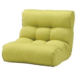 その他 ソファー座椅子/フロアチェア 【フレッシュグリーン】 ワイドタイプ 41段階リクライニング 『ピグレット2nd セレクト』 ds-2251936