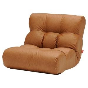 その他 ソファー座椅子/フロアチェア 【ライトブラウン】 ワイドタイプ 41段階リクライニング 『ピグレット2nd FL』 ds-2251938