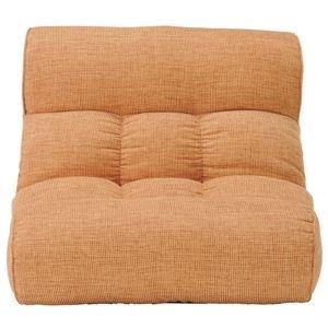 その他 ソファー座椅子/フロアチェア 【オレンジ】 ワイドタイプ 41段階リクライニング 『ピグレット2nd-ベーシック』 ds-2251941