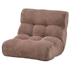 その他 ソファ座椅子 ピグレット2nd-コーデュロイ DB(ダークブラウン) ds-2251945
