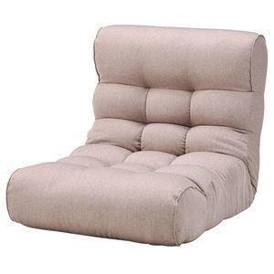その他 ソファ座椅子 ピグレットビッグ2nd-セレクト BE(ベージュ) ds-2251949