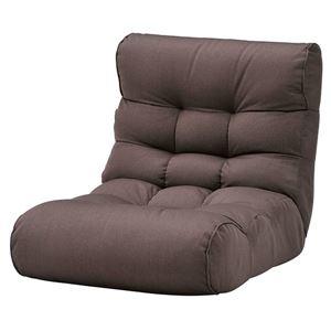 その他 ソファ座椅子 ピグレットビッグ2nd-セレクト CB(コーヒーブラウン) ds-2251950