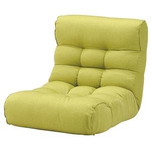 その他 ソファー座椅子/フロアチェア 【フレッシュグリーン】 41段階リクライニング 『ピグレットビッグ2nd-セレクト』 ds-2251951