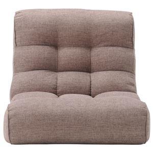 その他 ソファー座椅子/フロアチェア 【ブラウン】 41段階リクライニング 『ピグレットビッグ2nd-ベーシック』 ds-2251955