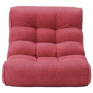 その他 ソファー座椅子/フロアチェア 【ラズベリー】 41段階リクライニング 『ピグレットビッグ2nd-ベーシック』 ds-2251956