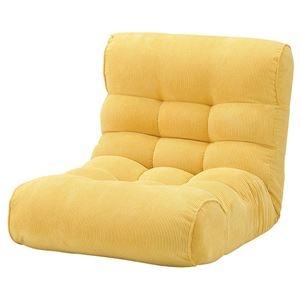 その他 ソファ座椅子 ピグレットビッグ2nd-コーデュロイ YE(イエロー) ds-2251958
