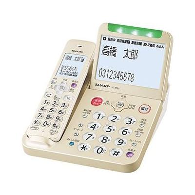 シャープ デジタルコードレス電話機 受話子機のみタイプ JD-AT95C【納期目安:2週間】