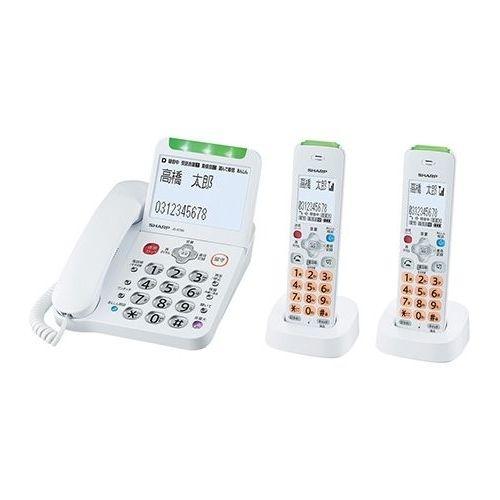 シャープ デジタルコードレス電話機 子機2台タイプ JD-AT90CW【納期目安:2週間】