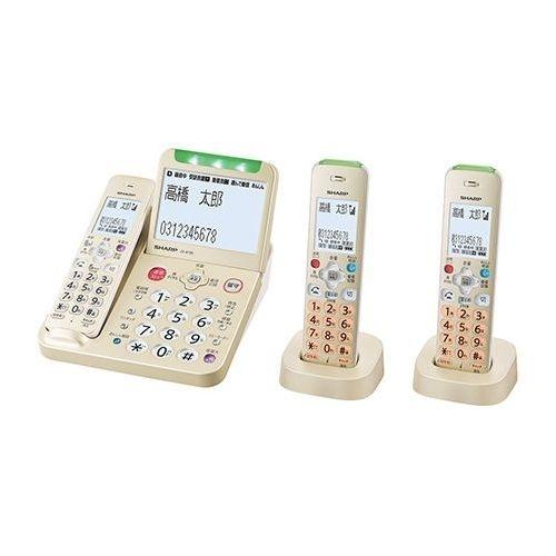 シャープ デジタルコードレス電話機 受話子機+子機2台タイプ JD-AT95CW【納期目安:2週間】