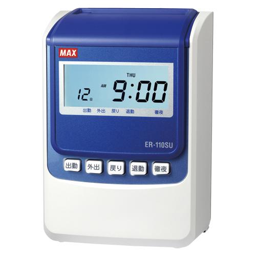 マックス 電子タイムレコーダ ER-110SU ホワイト 4902870812980