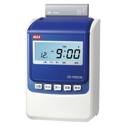 マックス 電子タイムレコーダ ER-110SUW ホワイト 4902870812997