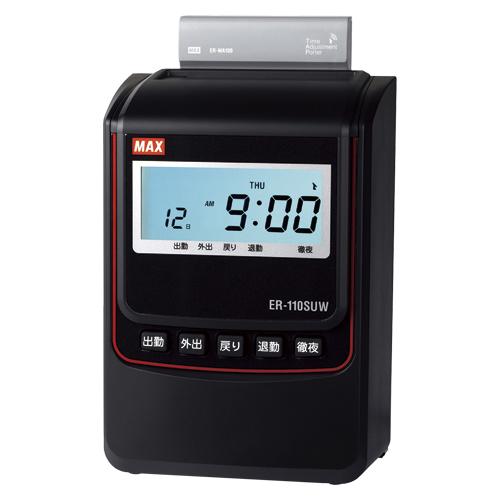 マックス 電子タイムレコーダー ER-110SUW (1台) 4902870813017
