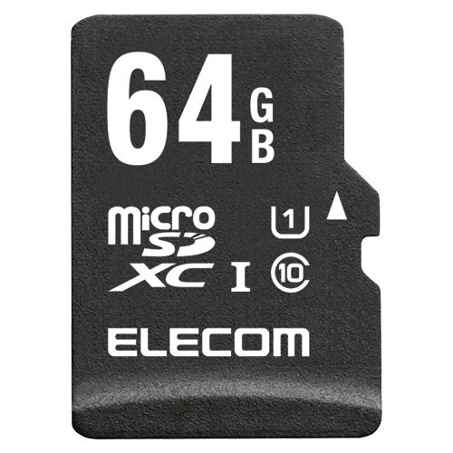 エレコム 【メール便での発送商品】 microSDXCカード 64GB MF-AMR064GU11/H 4953103288973