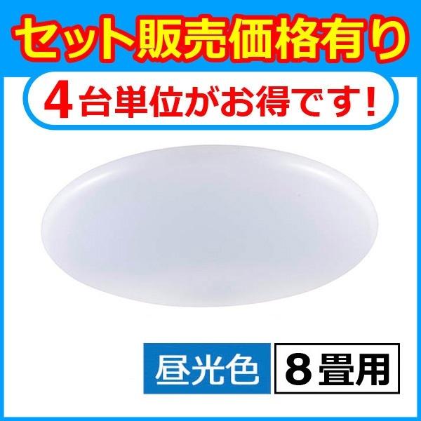 オーム電機 【お買い得!4台セット】 LEDミドルサイズシーリングライト(45cm/8畳用/昼光色) LE-Y37D8G-W3-4