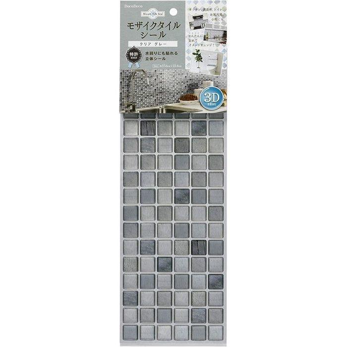 BEAUS Tile タイル シール モザイクタイルシール クリアグレー ( DIY 壁紙 シート ) 160個セット【沖縄・離島配達不可】 4900309020005-160