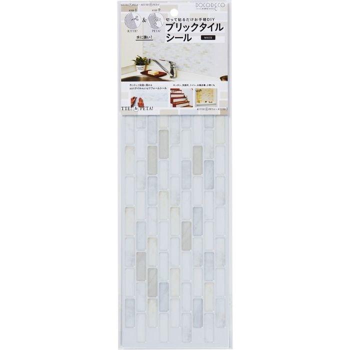 BEAUS Tile ブリックタイル シート ホワイト ( DIY 壁紙 シール ) 160個セット【沖縄・離島配達不可】 4900309020159-160